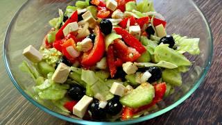 """""""Греческий салат"""". Идеальный рецепт!"""