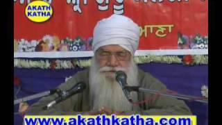 Sant Ren Daya Singh Ji Akath Katha Part 1