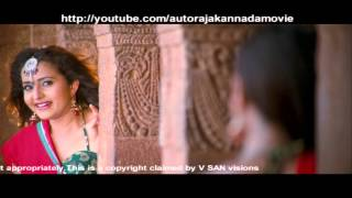Auto Raja Kannada Movie Songs All - Ganesh and Bhama