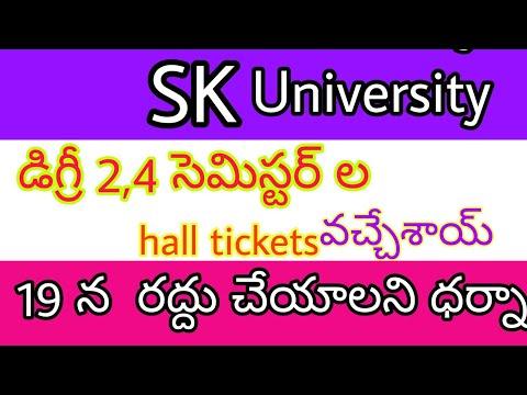 Sku Vice Chancellor Kuderu Rajagopal Interview Part 8 Talking Politics With Idream Youtube