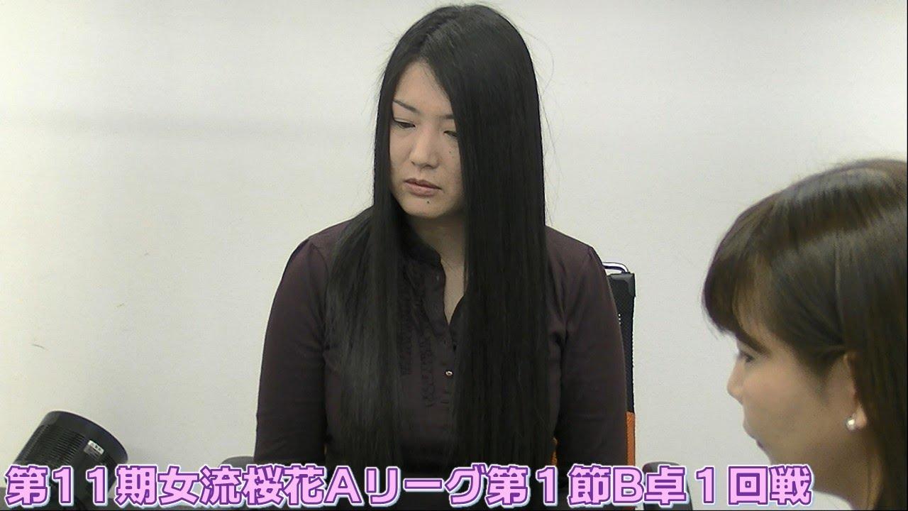 【麻雀】第11期女流桜花Aリーグ第1節B卓1回戦