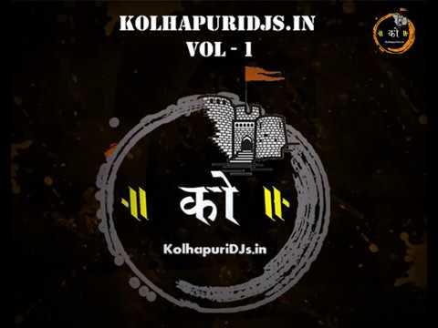 Kombadi Palali DJ Javid Kolhapur
