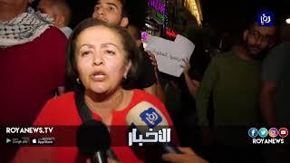 تظاهرة فلسطينية في رام الله لرفع العقوبات عن قطاع غزة - (11-6-2018)