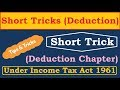 Short Tricks    Income Tax Deduction Sections    Given by a Valuable Subscriber of our Channel