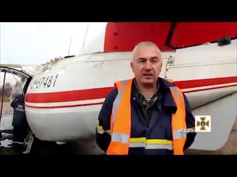 Телеканал АНТЕНА: У черкаському аеропорту вчилися гасити вогонь у літаку