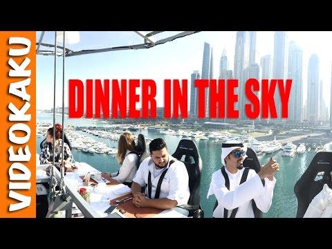Most Unusual Restaurant - Dinner In The Sky Dubai