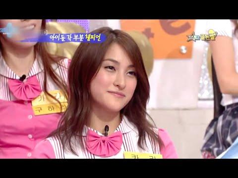 Park Gyuri   Goddess of Beauty