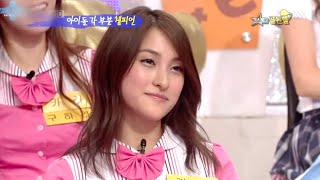 Park Gyuri (박규리) | Goddess of Beauty