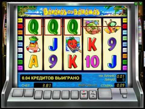 Игровые аппараты бабаны казино рояль нахождение