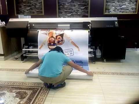 137cm x1128cm sticker printing