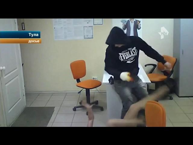 В  Туле полицейские задержали подозреваемого в нападении на офис микрозаймов