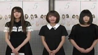 山田朱莉の脱退を夢アドの3人がLINE LIVEで発表。 夢みるアドレセンス、...