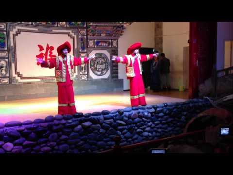 Dali City Bai Performance - My Yunnan Trip, April, 2013