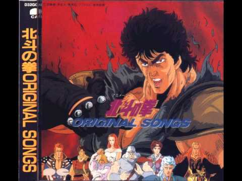 Hokuto No Ken - 03 - Kill the Fight