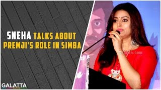 Sneha Talks About Premgi's Role In Simba