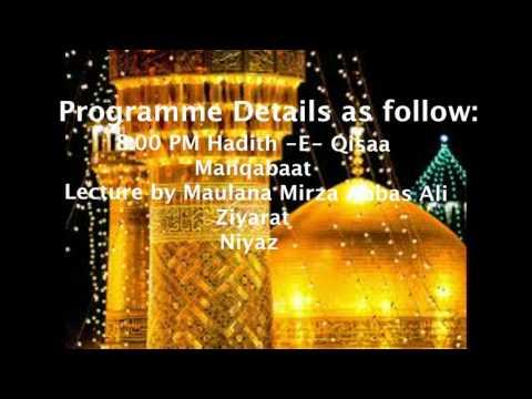 Invitation at Merali Residence (12/07/2017 - 8PM)