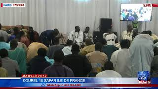 En Direct de Paris | Mawlid 2019 | Kourel 18 Safar île de France