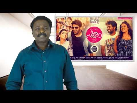 Raja Rani Review - Arya, Jai, Nayantara, Nazriya, Sathyaraj | Tamil Talkies Travel Video
