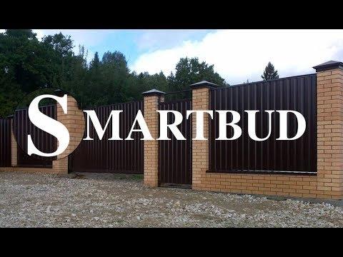 Cмотреть онлайн Ограждения из металла (профнастил) | SMARTBUD