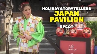 Holiday: Japan Storyteller (Epcot)