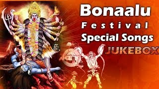 Bonaalu Festival Special Songs || Jukebox