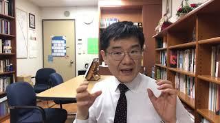 구약신학 20-33 안근조 교수