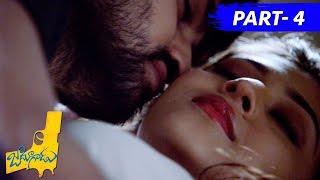Jadoogadu Full Movie Part 4 || Naga Shourya, Sonarika Bhadoria, Sapthagiri