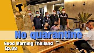 Thailand Restrictions waived Nov 1, Pornography law amendments | Good Morning Thailand | Ep. 97