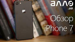 Видеообзор смартфона Apple iPhone 7