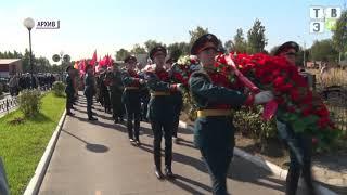 ТВЭл - Как в Электрогорске вспоминали начало первой чеченской войны. (12.12.18)