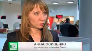 Коллекторы от имени крупного челябинского банка угрожают заемщице