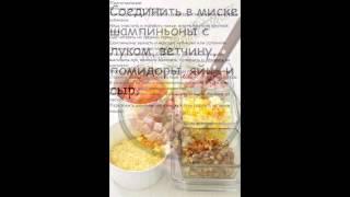 Рецепты салатов:Салат из ветчины с шампиньонами