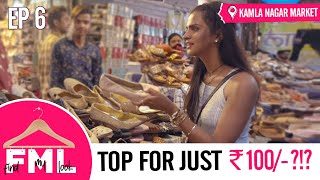 LIT   Budget Makeover in 1500   Madhuri Dixit Look in Kamla Nagar Market   FML #6