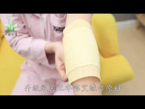 Asthma moxibustion selects bilateral Dingchuan, Feishu, Shenshu and Zusanli points
