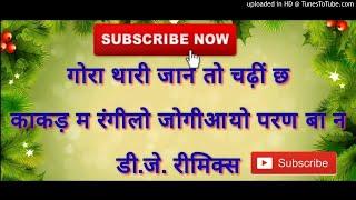 List video dj vishal kahar kota/ - Download mp3 lossless