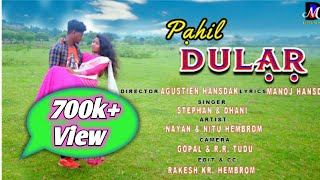 PAHIL DULAR FULL VIDEO SONG//STEPHAN TUDU//DHANI MARANDI//NEW SANTHALI VIDEO SONG 2020