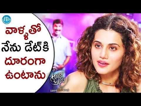 I Will Never Date An Actor - Taapsee Pannu || #AnandoBrahma || Talking Movies With iDream