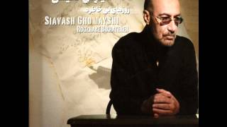 Siavash Ghomayshi - Panjereh | سیاوش قمیشی - پنجره