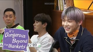 Daniel&Loco&YiKyung! It's a Gathering of Night Owls! [It's Dangerous Beyond The Blankets Ep 2]