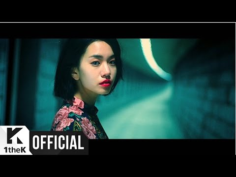 lirik lagu Mad Clown - Lie (거짓말) (Feat. Lee Hae Ri) romanization hangul english