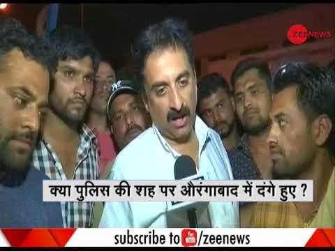 Deshhit: Viral video hints at police's involvement in Aurangabad Violence