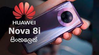 Huawei Nova 8i full review