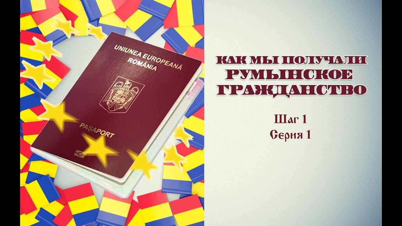 Форма бланка номер9 об уведомлении на получение гражданства рф иностранному гражданину