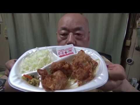 """頑固おやじの一人飯+一人ほっともっと唐揚げ弁当と塩唐揚げ 江戸むらさき""""ごはんですよ""""の"""