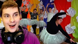 ОЛИМПИАДА-БАЛЕРИНА!!! - DANIEL BOY (Даниэль Бой) РЕАКЦИЯ