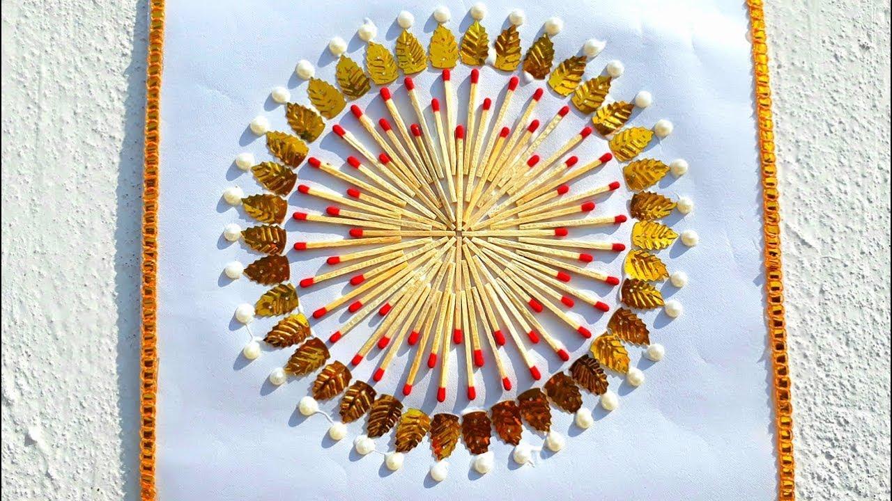 Matchstick flower wall hanging, DIY matchstick flower making,easy ...
