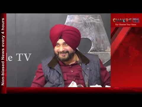 Navjot Singh Sidhu  held press conference and discuss current issues