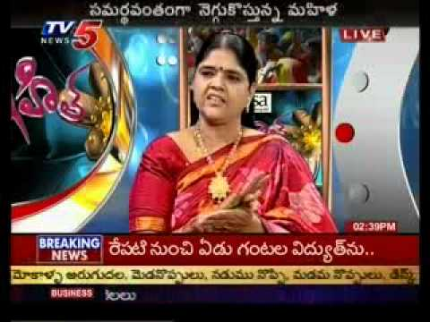 Snehitha -Wife and Husband Co-ordination At Home - TV5