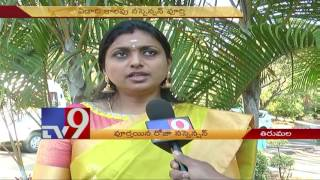 YCP MLA Roja 1 year suspension ended - TV9