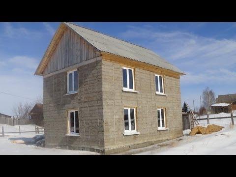 видео: Как построить дом своими руками из Опилкобетона Арболита Народный строитель Андрюха